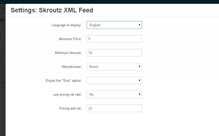 skroutz feed configuration